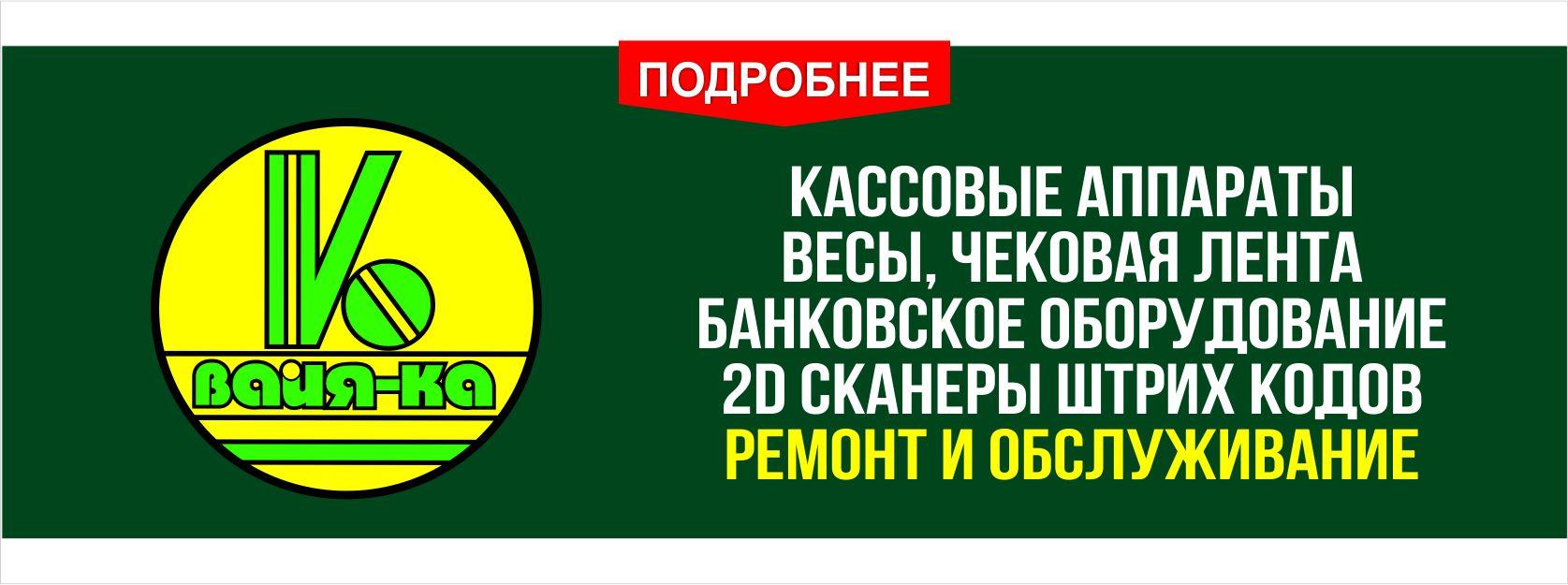 http://www.vaia.kz/blog/news/vizitka
