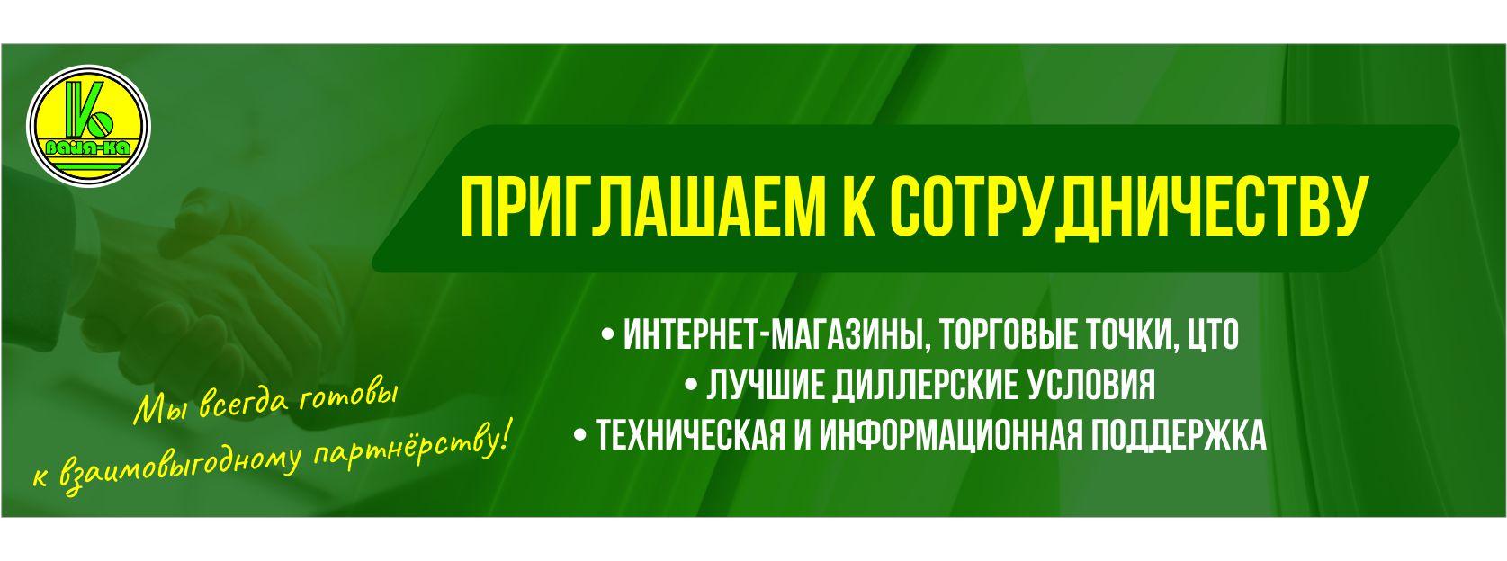 http://www.vaia.kz/blog/news/priglashenie-k-sotrudnichestvu